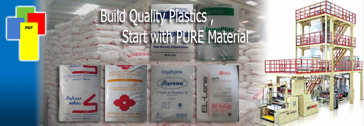 Welcome to PT  Plastik Karawang Flexindo | We care Quality